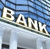 Банки в Букачаче
